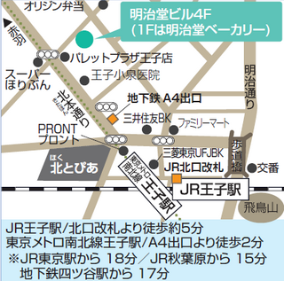 T-ONE地図-3.png